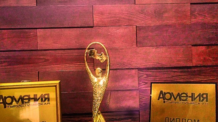 annual awards of the magazine «Армения Туристическая»